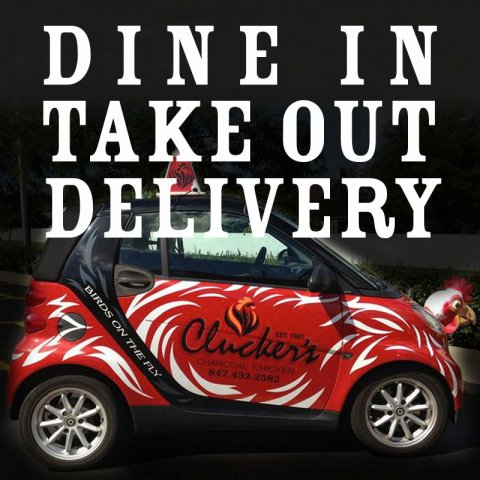 Dine In, Take Out, Delivery